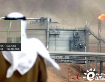 也门胡赛武装再次对沙特<em>石油设施</em>发动袭击
