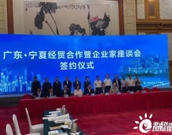飞驰科技:2024年前将在宁夏宁东推广至少2400台氢能车辆