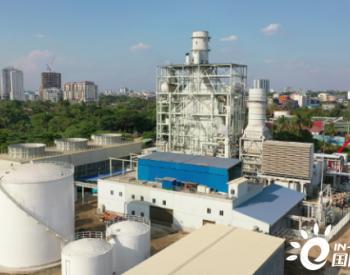 缅甸Ahlone电厂项目获2020年度东盟杰出工程成就奖