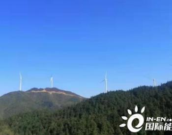 湖南金洞:首个风电项目运行良好 年发电量一亿度