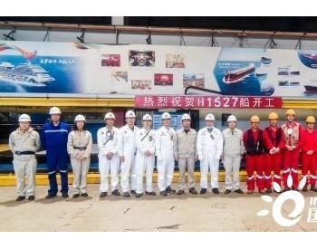 外高桥造船两艘系列<em>油轮</em>首制船同日开工