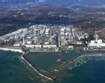 日本政府正式决定将福岛核废水排入大海
