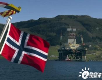 全球最大主权财富基金达成首单绿色交易 首单剑指风电基建