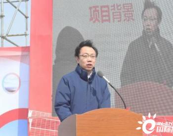 黄河水电在大庆开工建设全球首个光伏、储能户外实证实验平台