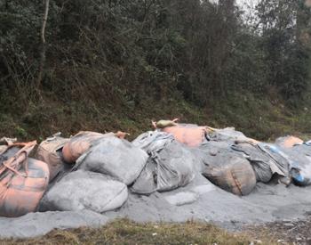 重庆侦破一特大污染环境案 倾倒60余吨铝灰 8人被