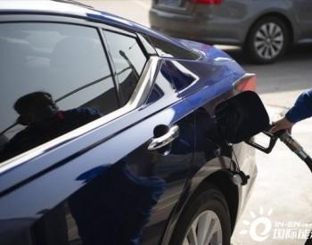 油价预测跌幅再跌3元,今天4月13日,全国加油站92、95号汽油售价