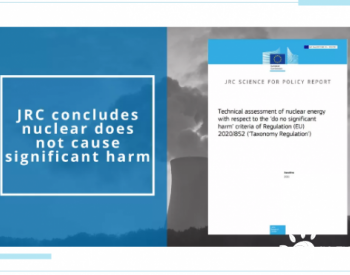 欧盟能源专家建议将核电界定为绿色能源