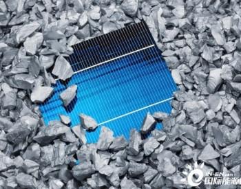 多晶硅上15万能实现光伏去产能吗?