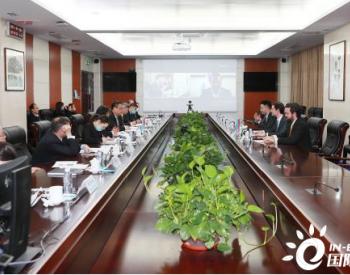 中阿能源主管部门与中核集团共同讨论核能合作
