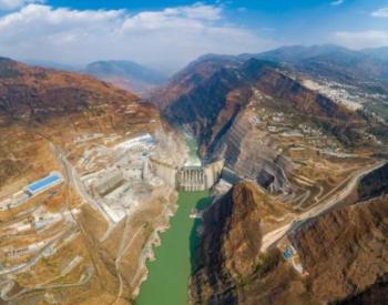 """白鹤滩水电站创造六项世界第一 勇闯世界水电""""无人区"""""""