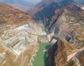 """中国制造的各种""""世界之最"""",凉山这个世界在建最大<em>水电</em>站开始蓄水"""