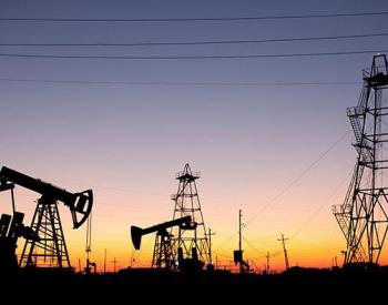 OPEC上调2021全球石油需求预计全球经济将强劲复苏