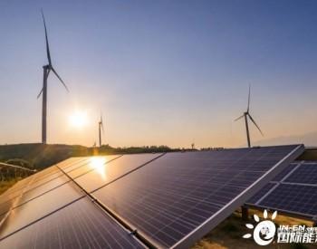 """可再生能源将开启""""黄金10年"""""""