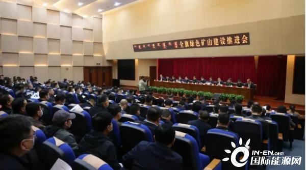 鸿图新能源资讯平台产能近2000万吨!内蒙古8煤矿停产!