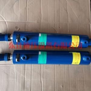 力士乐重载液压缸CDH1,CDH2,CDH3,CD250