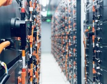 美系统集成商认为联邦政府将大力支持清洁能源和储能产业发展