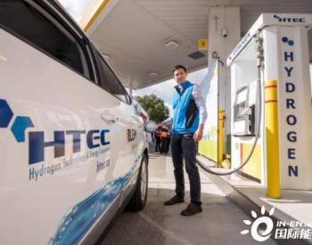 HTEC的不列颠哥伦比亚省氢气站零售价为每公斤10.15美元