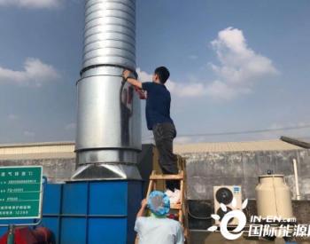 广东万江推行VOCs企业环保管家管理模式