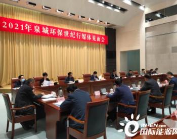 《山东省济南市生活垃圾减量与分类管理条例》于今年5月1日实施