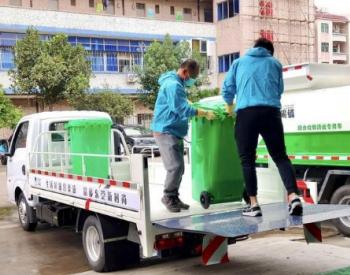 广东石碣首个易腐垃圾处理中心投用,日均处理20吨