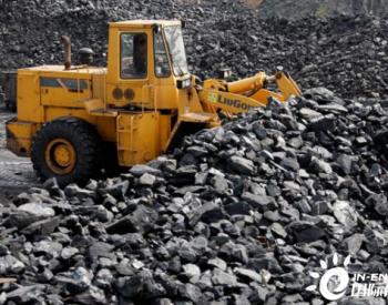<em>煤矿</em>事故多发,对我国煤炭市场有何影响?