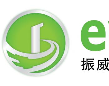 第十五届上海国际充电设施产业展览会