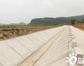 广西驮英西干渠最长引水渠道全段施工完成