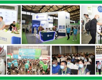 第十三届上海国际电池工业展览会