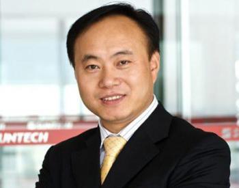 昔日中国首富施正荣携亚洲硅业东山再起 从未离开光伏行业