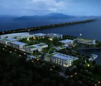 """""""国和一号+""""正式开工建设!国家电投构建能源业态未来新模式"""
