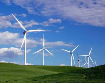 中标丨<em>国家电投</em>1900MW风电项目投标报价公布!12家整机商竞标!