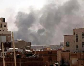 惨!128人死亡!沙特遭17架无人机轰炸!石油化工应声大涨!