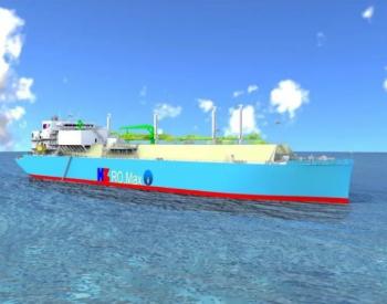 GTT获中国液<em>化天然气</em>运输船罐体设计合同