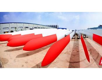 敢立潮头唱大风——探访<em>时代新材</em>风电产品事业部动力谷工厂