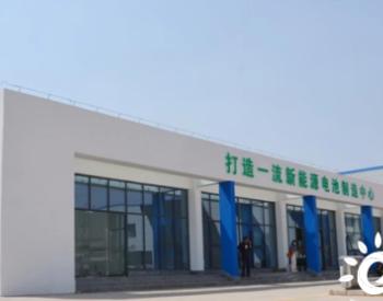 云南曲靖市打造国内一流新能源电池产业基地