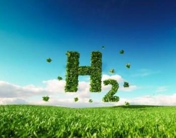 强强联合!中国燃气与中海油联手布局氢能产业!