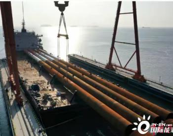 """浙江最大在建海上风电项目有了""""安全护卫队"""""""