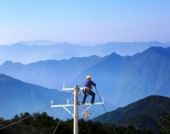 <em>国家能源局</em>:3月份全社会用电量同比增长19.4%
