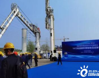 江苏高端制造业传捷报!LNG低温卸料臂实现国产化