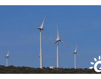 土耳其风能发电投资在欧洲排名第五