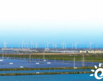 """中国建设""""海上三峡""""助力实现""""双碳""""目标"""