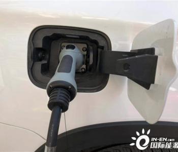 欧美电动汽车消费意向提升 补贴成为直接推动力