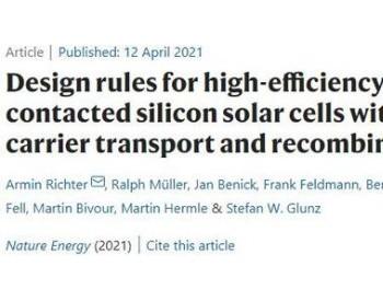 Nature Energy:26.0%!铁树开花,硅基电池迎来终极结构设计