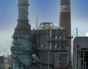 四川攀钢钒炼铁厂新2号烧结机烟气脱硝工程顺利投运