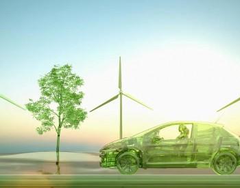 碳中和政策破局下,传统能源行业的变革与新能源行业的机遇