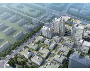 """无锡高新区发布江苏省首个电力能源""""<em>碳达峰</em>、碳中和""""方案"""