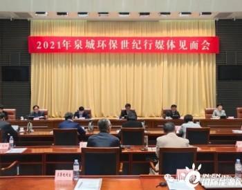 山东济南:到2025年将力争新能源和可再生能源装