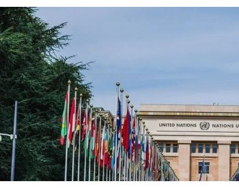 晶科能源加入联合国全球契约组织