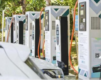 河南:明确未来目标 将建公共充换电站等