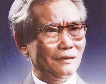 中国核潜艇之父——彭士禄